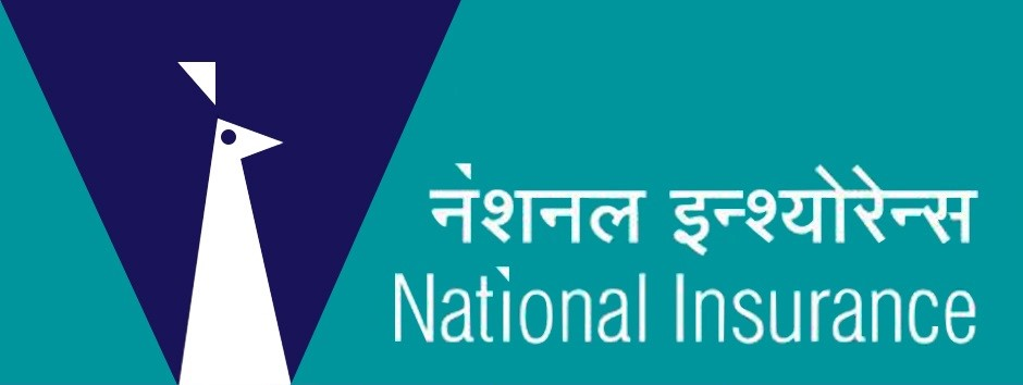 National Insurance New Logo
